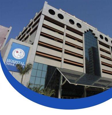 Hospital Sirio Libanes convenios